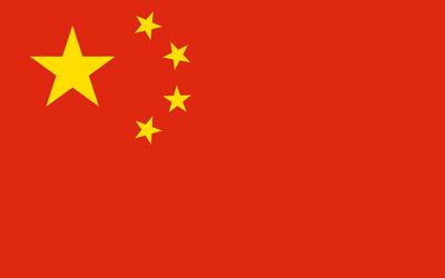 secture_consulado-china