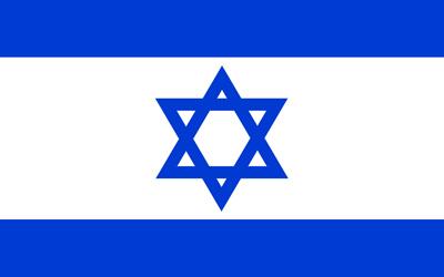 secture_consulado-israel